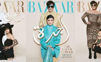 KRIS and Kylie Jenner Cover HARPERS BAZAAR ARABIA